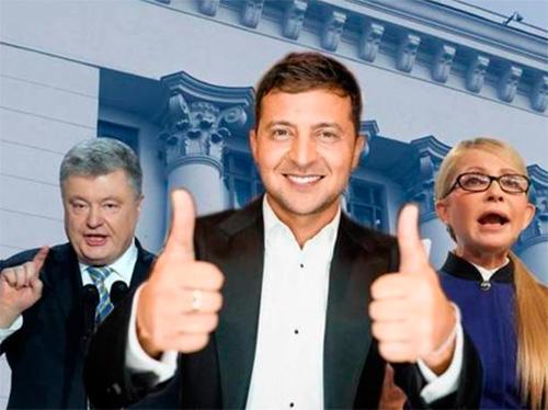 Три емоції виборів:  «Ляпаси» Зеленського, «образи» Тимошенко і «провали» Порошенко