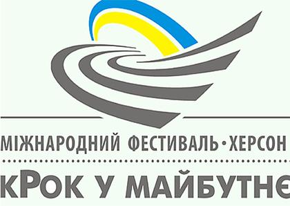 Депутат Херсонского облсовета за единение