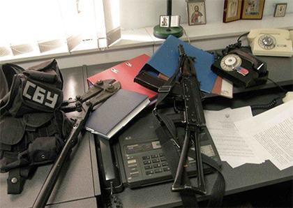 Управління СБУ в Херсонській області повідомляє