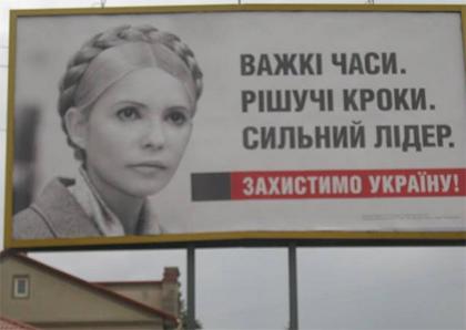 Тимошенко не выдержала… в Херсоне