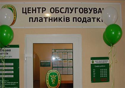 Центри обслуговування платників відвідали майже 283 тисячі херсонців