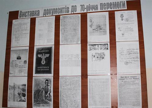 На Херсонщині проходить виставка архівних документів часів Другої світової війни