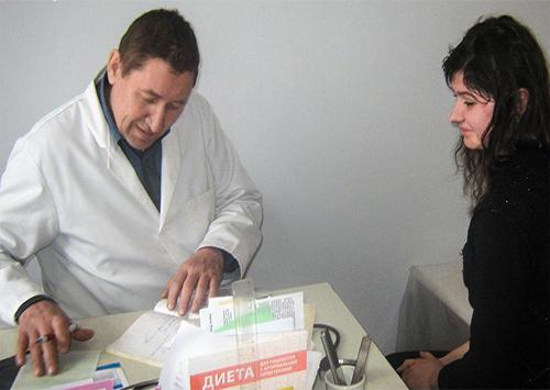 Допоможемо лікарю здолати тяжку хворобу