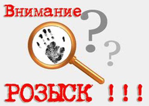 На Херсонщине пропал без вести районный прокурор