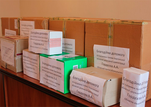 Губернатор Гордеев поставляет антибиотики