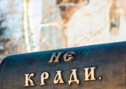В Голой Пристани воры украли крест с храма