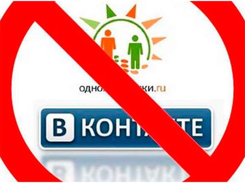 Херсонцям заблокують доступ до ряду соціальних мереж