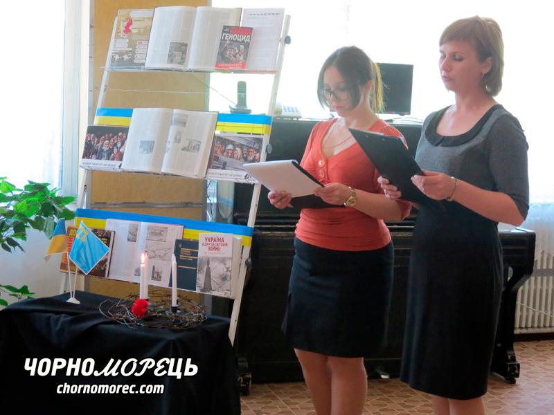 Скадовчани організували телеміст з кримсько-татарським народом