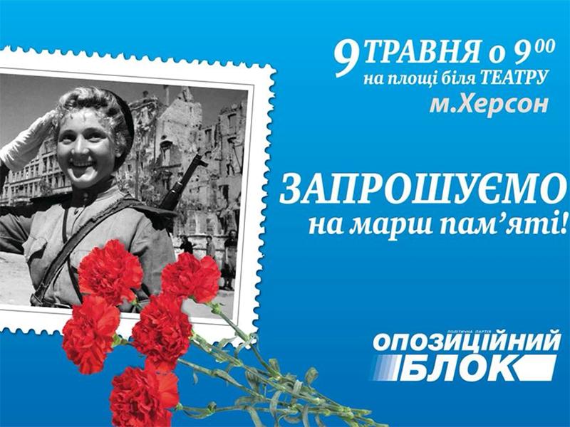 Егор Устинов: Мы помним