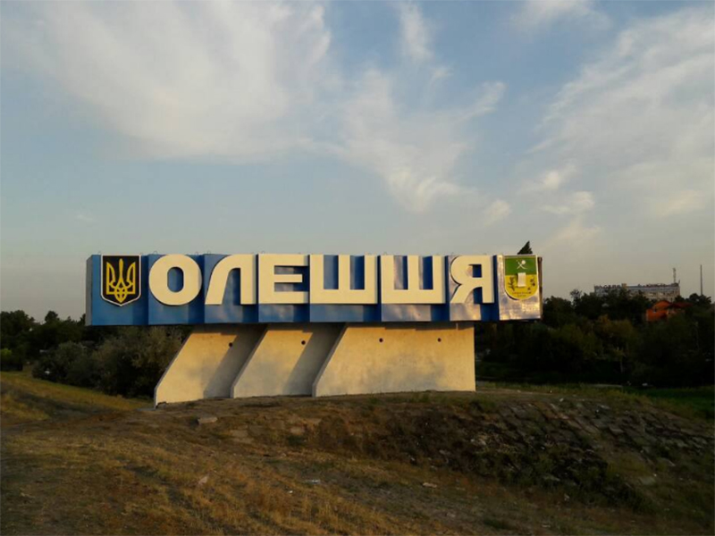 Упродовж двох років в Олешківському районі змінилось аж 4 керівники