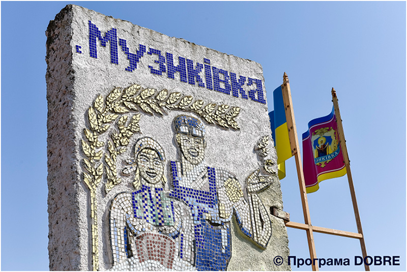 Музыковские депутаты собирают сессию из-за задержания своего председателя