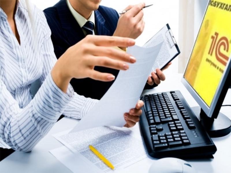 Преимущества бухгалтерии 1С онлайн: краткий обзор системы