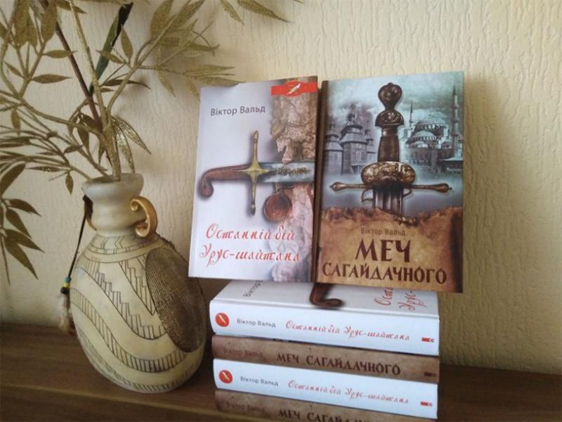 Известный херсонский писатель презентует новый роман на международном театральном фестивале