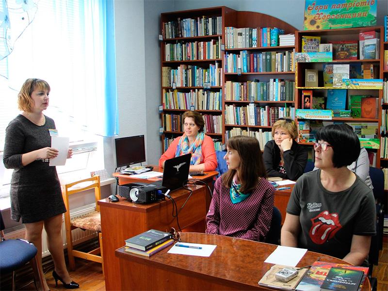 У Херсоні проходять навчання для бібліотекарів з ОТГ