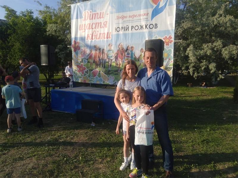 Юрій Рожков підтримує збереження парків та скверів у Херсоні!