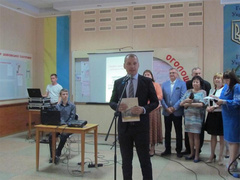 У ХДУ презентували ювілейне видання