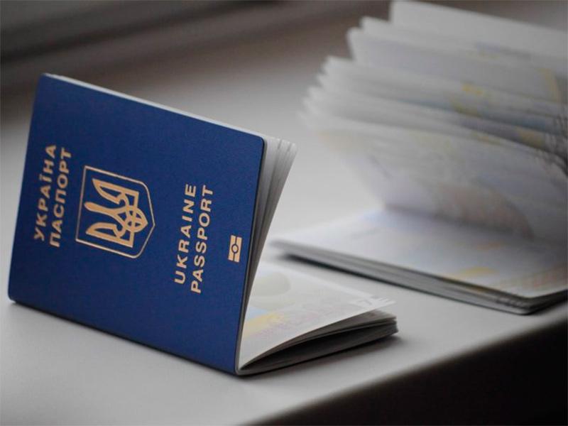 Херсонцев  предупредили об изменении стоимости биометрического паспорта