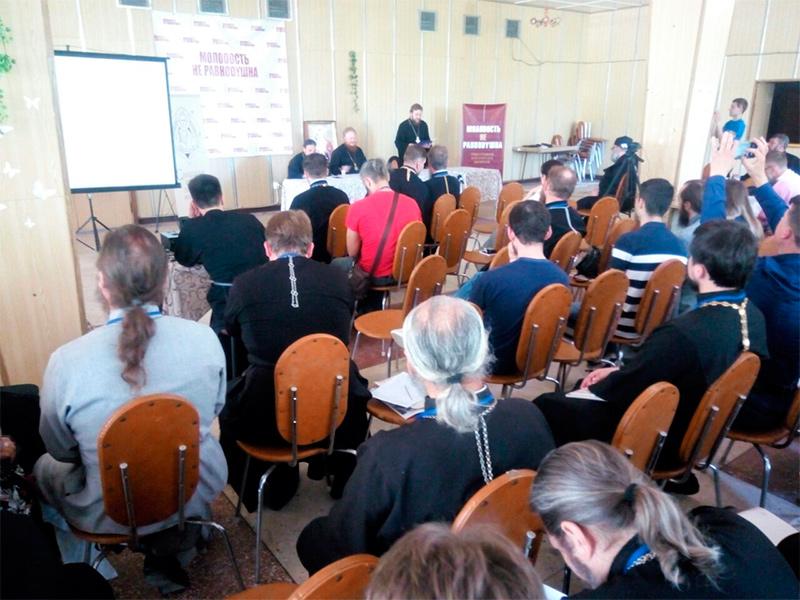 На Херсонщине проходит XVI Всеукраинская молодежная конференция УПЦ