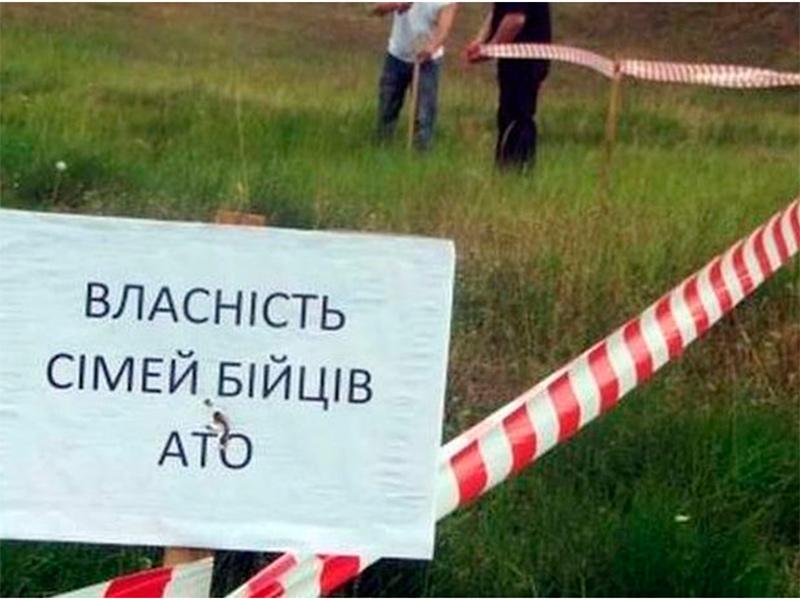 В селищі Брилівка на Херсонщині влада незаконно використовує землю?