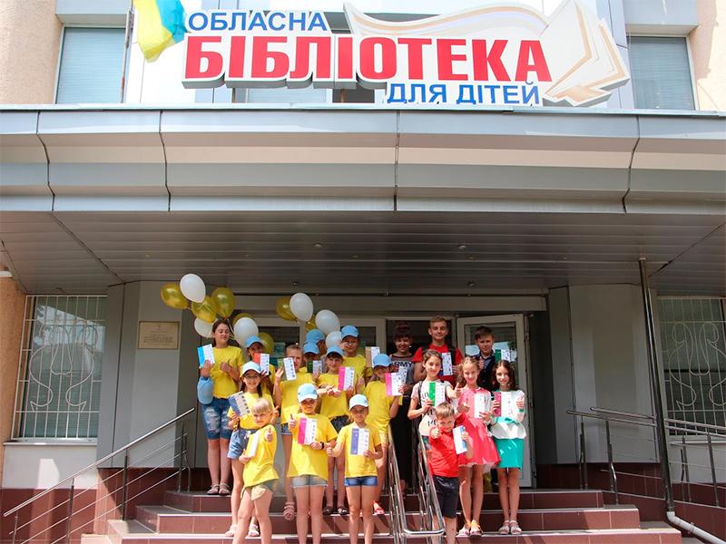 Фестиваль бібліотечних волонтерів Херсонщини