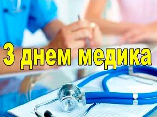 Андрій Дмитрієв: Професія лікаря завжди була однією з найнеобхідніших і найшановніших