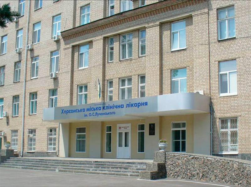 Малоимущие пациенты херсонской больницы получили благотворительную помощь