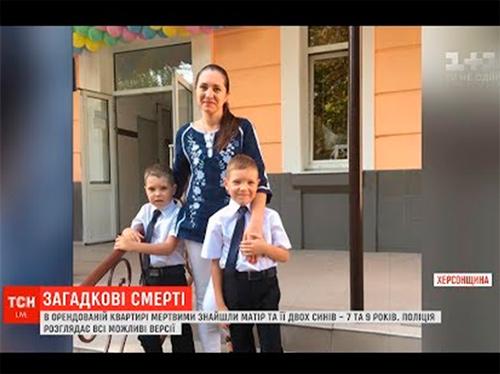 Подробиці жахливої трагедії у Скадовську