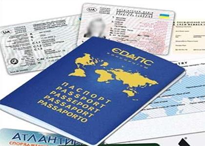 Що ми маємо від євроінтеграції, або хто наживався на українцях
