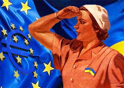 Украина – ЭС: кто в Херсоне «за», кто  - «против»