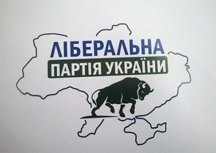 Херсонский нардеп возглавил Либеральную партию Украины