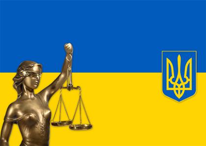 Виктор Пелых должен быть восстановлен на должности председателя Херсонского облсовета