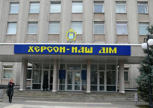 Херсонский горсовет выбирает секретаря: депутаты ждут инициативы от городского головы, а он – от них