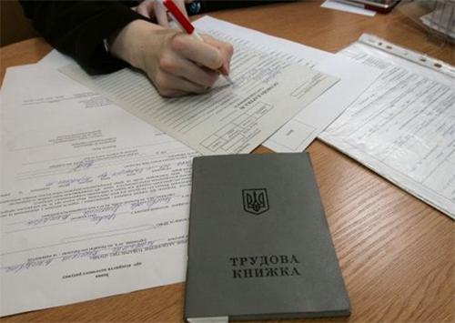 На Каховщині легалізовано більше 300 робочих місць