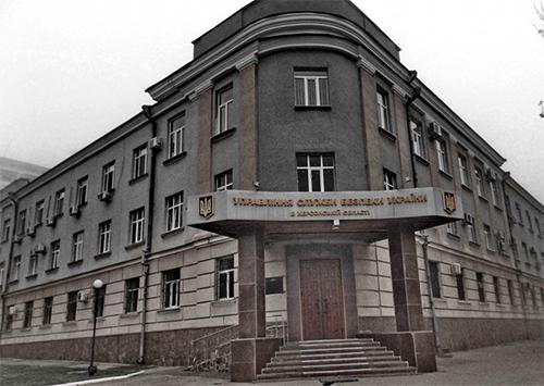 Звільнено голову УСБУ в Херсонській області
