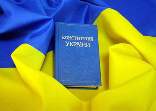 Херсонці – з Днем Конституції України!