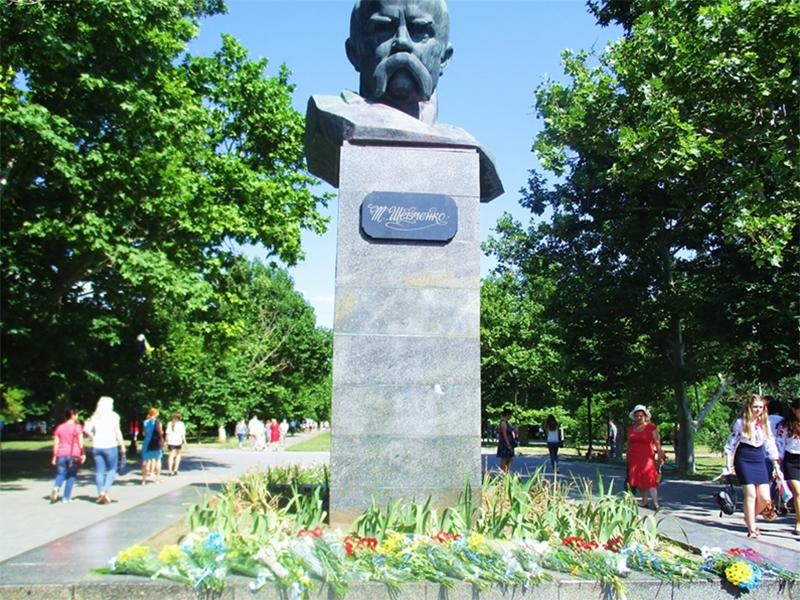 У Херсоні пройшли урочистості з нагоди Дня Конституції України