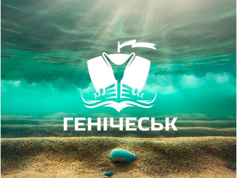 В Геническ возвращается легендарная ладья
