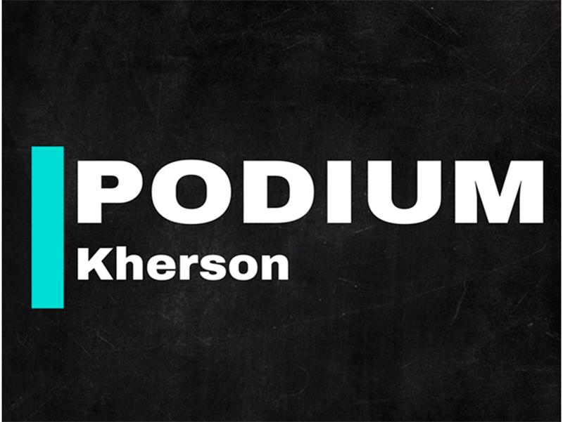 Херсонский Подиум: праздник моды с видом на стену