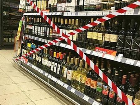 У Таврійську заборонили продаж спиртного вночі