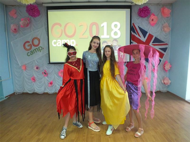 У Скадовську завершився учнівський мовний табір