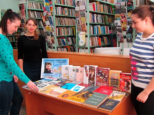 Херсонців закликають відкрити для себе бібліотеку