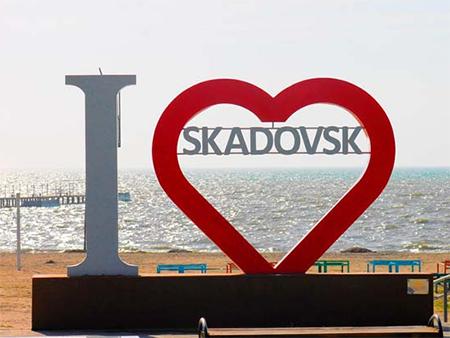 Чем жестче конкуренция в Скадовске, тем больше денег в бюджет