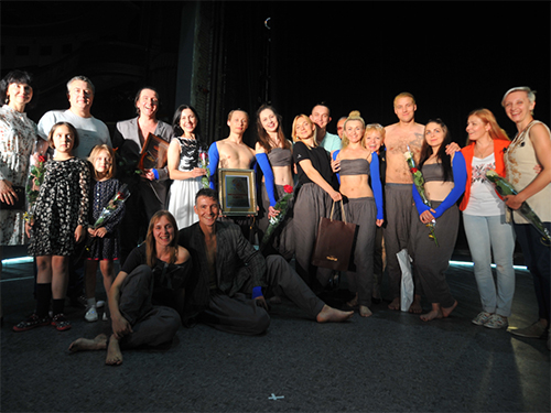 Херсон-Штутгарт: театральна копродукція засвітилась у Європі