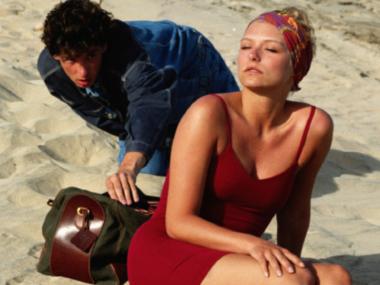 В херсонском Гидропарке опять обворовывают пляжников