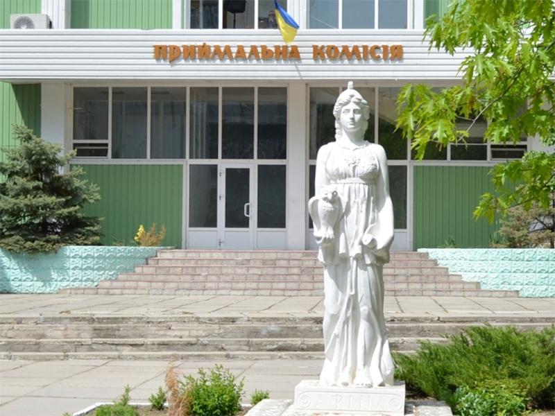 У ХДУ стартувала вступна кампанія для кримських абітурієнтів