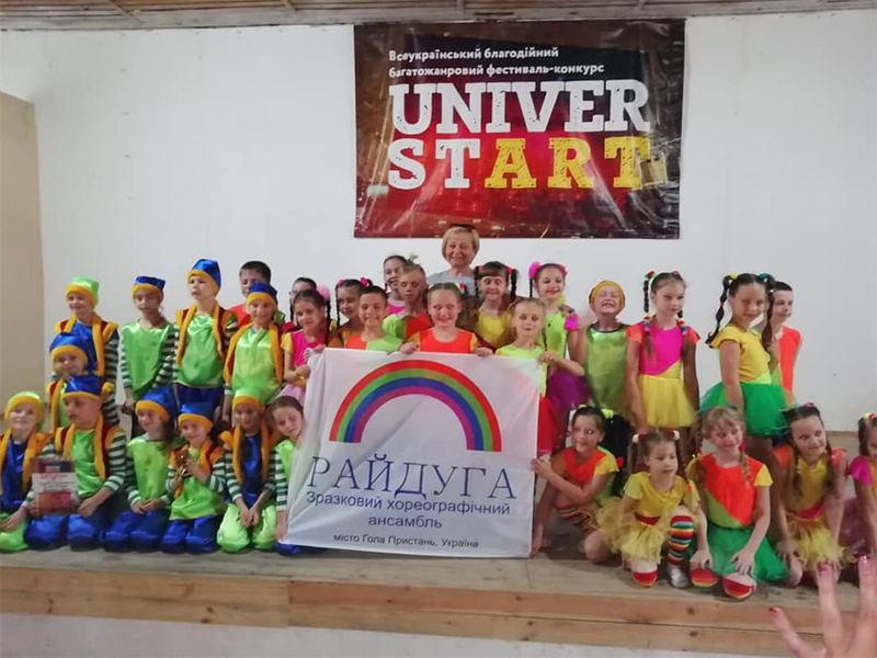 На Херсонщині відбувся другий всеукраїнський фестиваль «UniverStart»