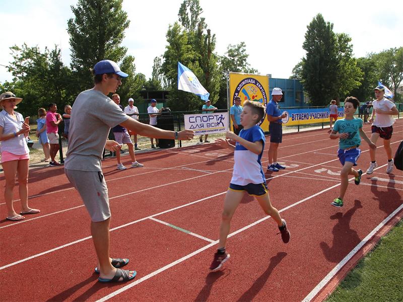 """В """"Прибрежном"""" проходит детская олимпиада Херсонщины (видео)"""
