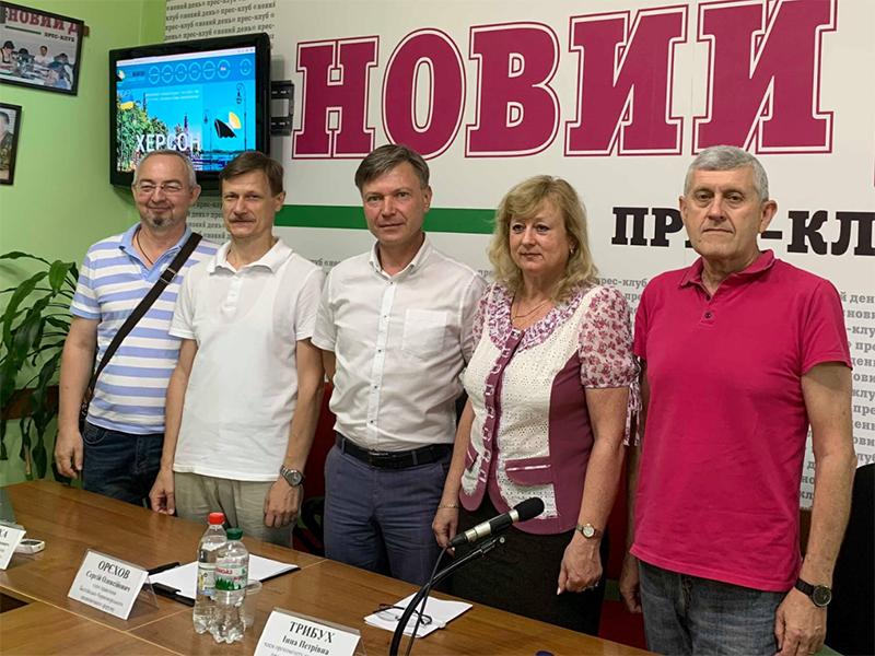 В Херсоне начали подготовку к 7-му Балтийско-Черноморскому экономическому форуму