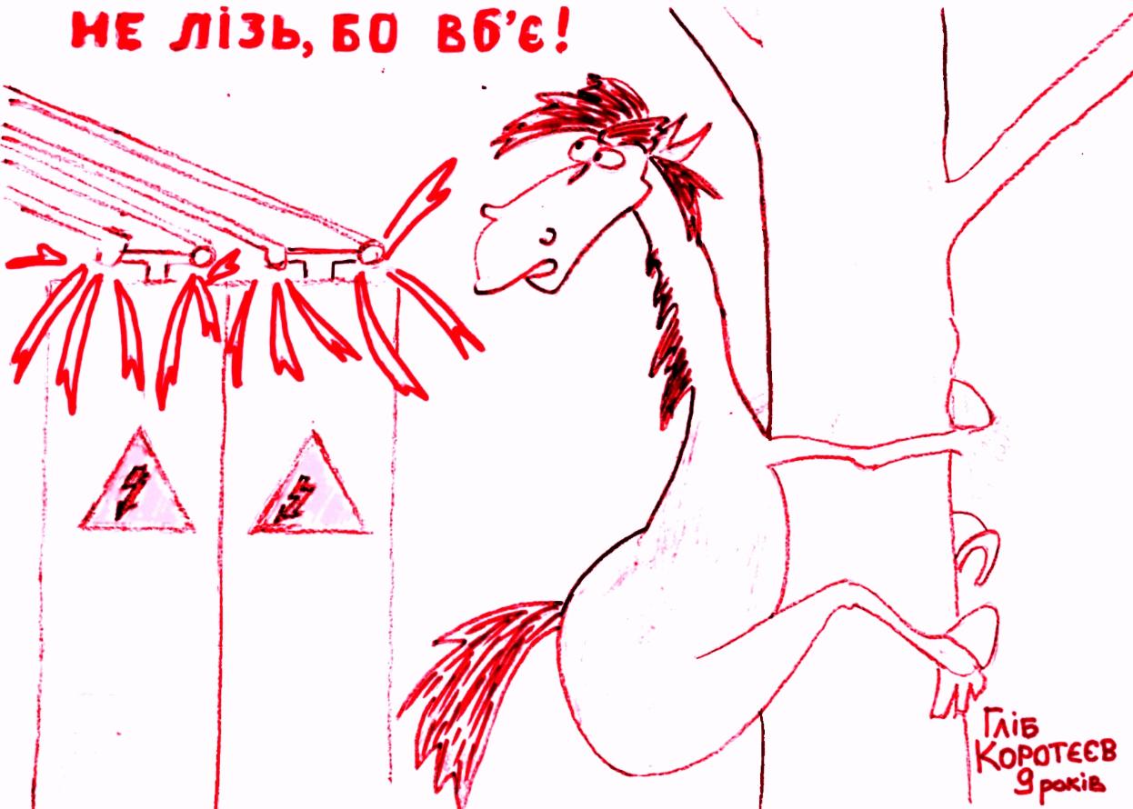 Работа дочери херсонского аудитора завоевала I место на конкурсе рисунков в Киеве