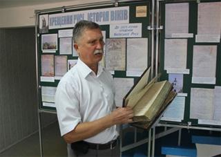 До 1025-річчя Хрещення Київської Русі